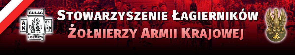 Stowarzyszenie Łagierników Żołnierzy Armii Krajowej