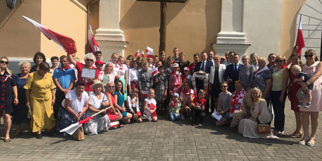 XXX lecie działalności Związku Polaków naBiałorusi
