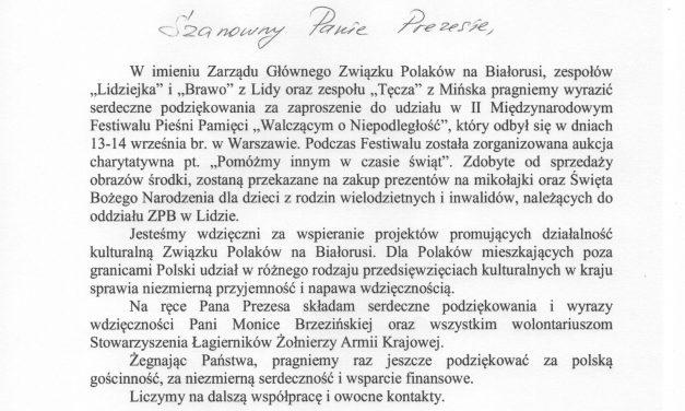 List zpodziękowaniami odZwiązku Polaków naBiałorusi
