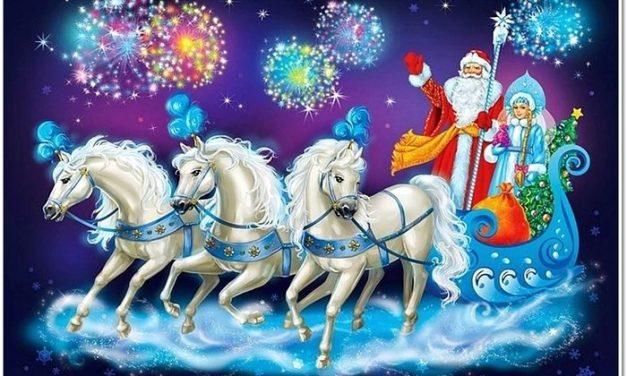 Zokazji Bożego Narodzenia orazszczesliwego Nowego 2019 Roku !