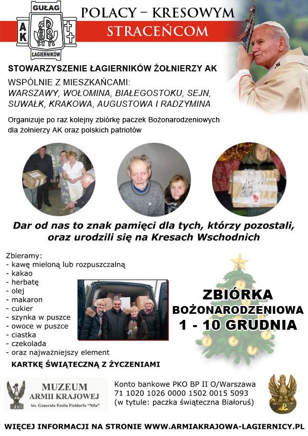 zbiorka-plakat-BożeNarodzenie-2014