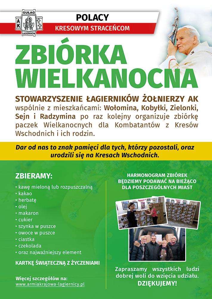Zapraszamy dowzięcia udziału wtegorocznej zbiórce paczek Wielkanocnych dla Kombatantów zKresów Wschodnich.