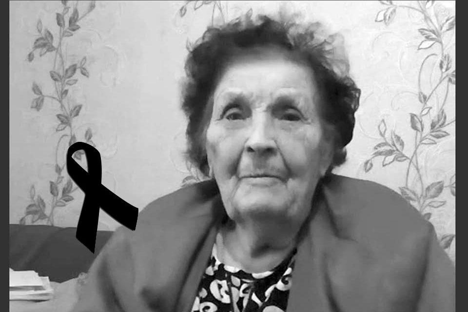 Śp. Anna Surowicz (1925-2019)